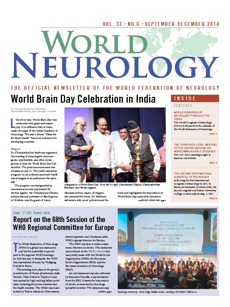 Pdf blue brain report