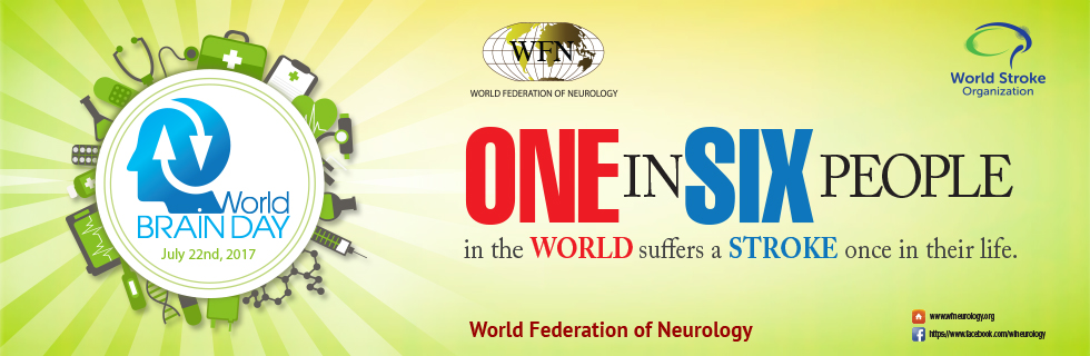 World Brain Day 2017